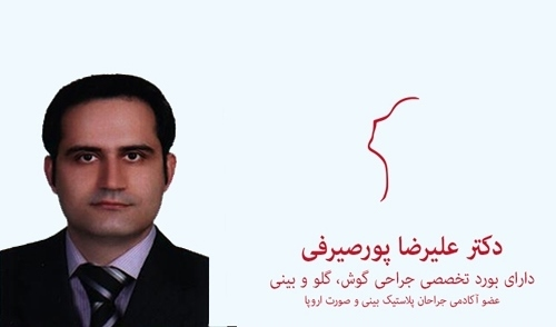 دکتر علیرضا پورصیرفی